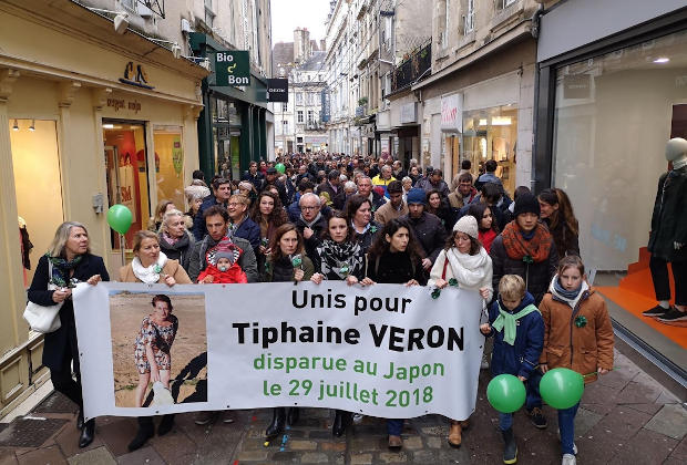 Disparition de Tiphaine Véron au Japon