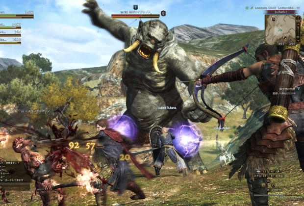Dragon's Dogma : Dark Arisen sur Ps4 et Xbox One