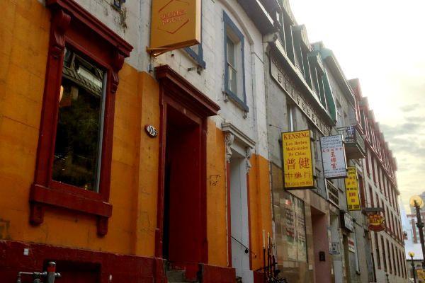 Restaurant Orange Rouge